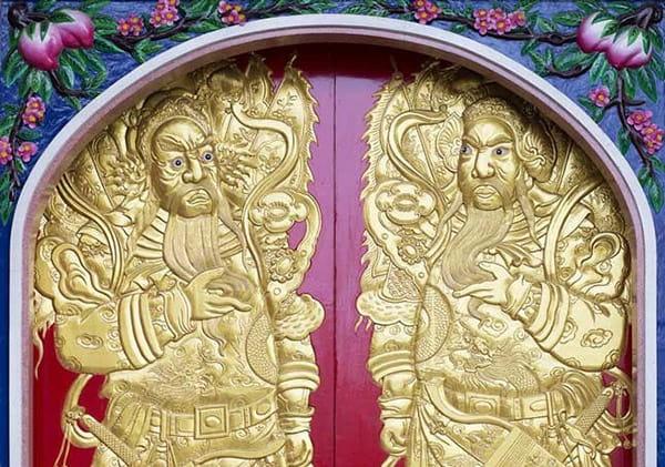 Thần giữ cửa